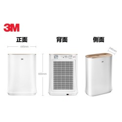 **Self pick by cash $2539** 3M™ Room Air Purifier KJ306F-GD