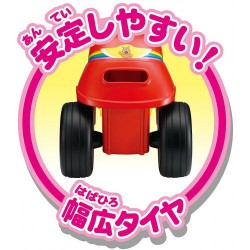 **Self pick by cash $335**Pinocchio Anpanman Tricycle 1.5Y+