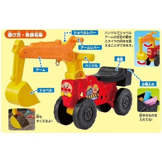 Pinocchio Anpanman Riding Excavator Toy (1.5Y~5Y) **Self pick by cash $299**