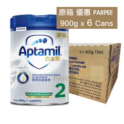 Aptamil Platinum Follow On Formula Stage2 900G (6CANS)