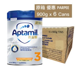 Aptamil Platinum Growing Up Formula Stage3 900G (6CANS)