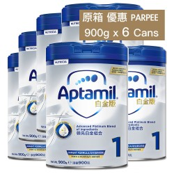 Aptamil Platinum Infant Formula Stage1 900G (6CANS)
