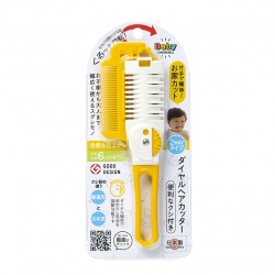 Baby Green Bell Baby Hair Shaver 6M+