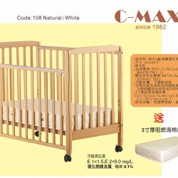 C-MAX Baby Cot 108