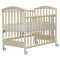 C-MAX Baby Cot 1701 AUTHORIZED GOODS
