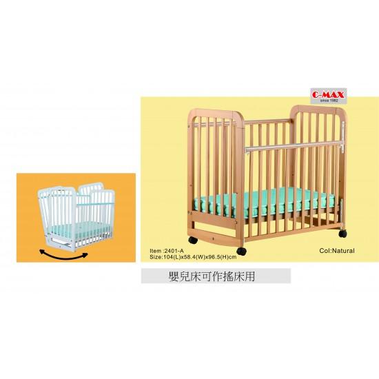 C-MAX Baby Cot 2401B AUTHORIZED GOODS