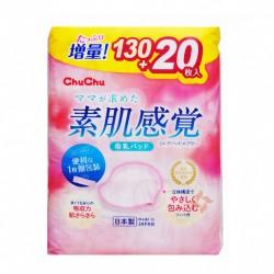 ChuChu Breast Pad (130pcs +20pcs)