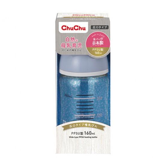 ChuChu Wide Type PPSU Feeding Bottle (With Super Cross Cut Silicone Teat) 160ml