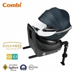 Combi Carseat Culmove Smart ISOFIX (NB+)