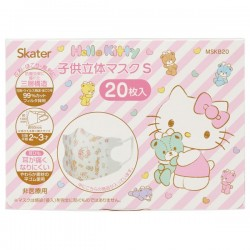 Skater Hello Kitty 3D mask for children (20 pieces)