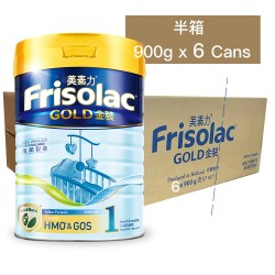 Friso Gold Stage 1 900克 (6 cans/Half-box) Authorized Goods