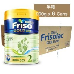 Friso Gold Stage 2 900克 (6 cans/Half-box) AUTHORIZED GOODS
