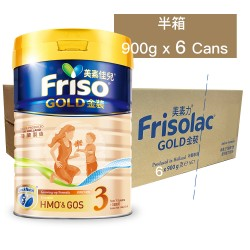 Friso Gold Stage 3 900克 (6 cans/Half-box) AUTHORIZED GOODS