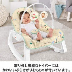 Fisher Price Sanrio Baby Infant Todler Rocker (Newborn to Toddler) **SELF PICK BY CASH $769**