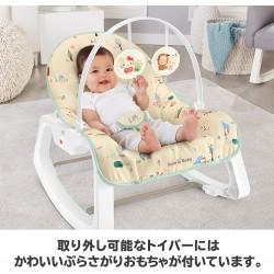 Fisher Price Sanrio Baby Infant Todler Rocker (Newborn to Toddler) **SELF PICK BY CASH $769**