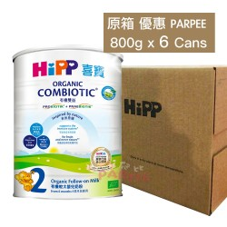 Hipp 2 Organic Combiotic Follow-On Milk 800G (6Cans)