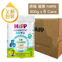 HiPP ORGANIC COMBIOTIC® HMP Follow-on Formula stage 2 (800g) (6Cans) New Package