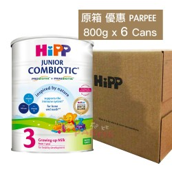Hipp 3 Junior Combiotic Growing-up milk 800G (6Cans)