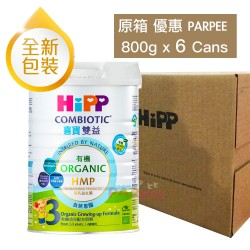 HiPP ORGANIC COMBIOTIC® HMP Growing-up Formula stage 3 800g (6Cans) New Package