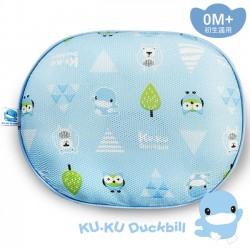 KUKU Duckbill 3D Breathable Baby Pillow (Blue) 0M+