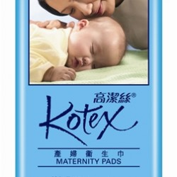 Kotex Maternity Pads With Loose Loops 10pads