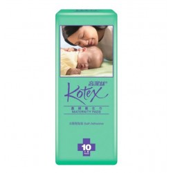 Kotex Self-Adhesive Maternity Pads 10pcs