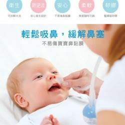 Kuku Baby Nasal Aspirator