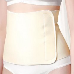 Mammy Village Postpartum Easy-Adjust Girdle