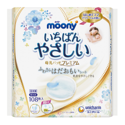 Moony Nursing Pads (108pcs)