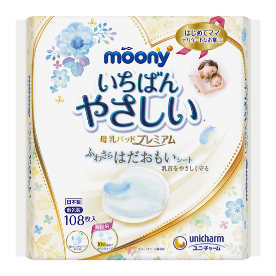 Moony Nursing Pads (108pcs)