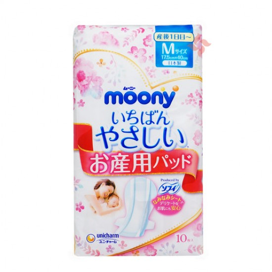 Moony Maternity Pad (7.5 x 40cm - M) (10pcs)