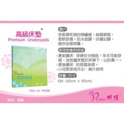 PERRY Premium Underpads 40 x 60cm (6pcs)