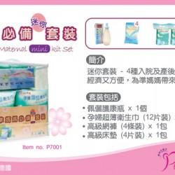 PERRY Maternal Mini Kit Set