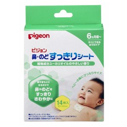 Pigeon Baby Breathe Easy Patch 14pcs 6M+
