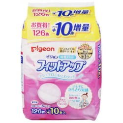 Pigeon Breast Pads (126pcs + 10pcs)
