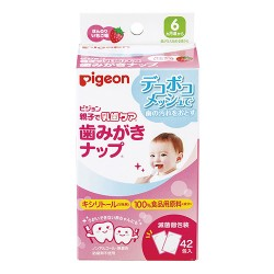 Pigeon Toothpaste nap Slightly strawberry flavor 42 packs