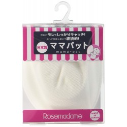 Rosemadame Chest Pad (2pcs)
