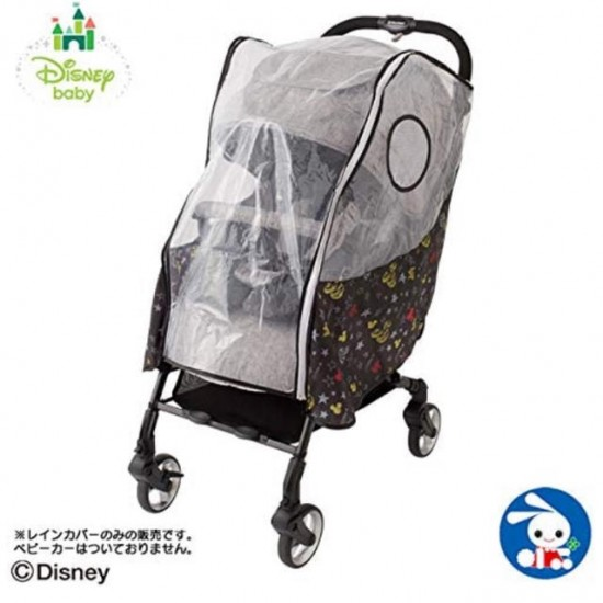 Disney Stroller Rain Cover (Mickey)