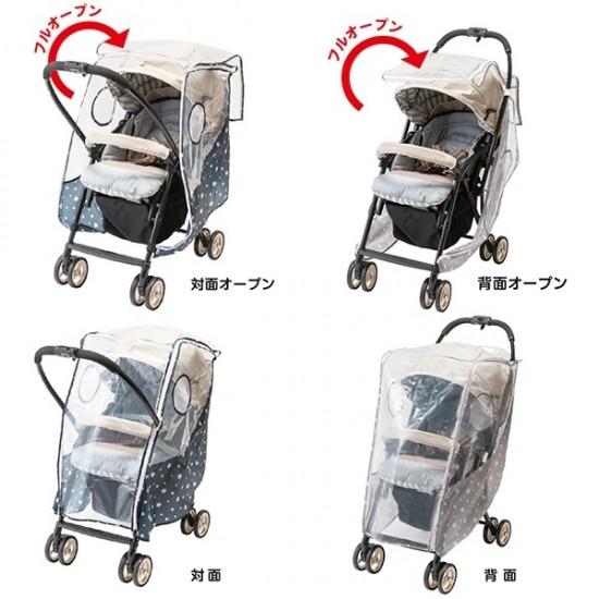 Shinse Stroller Rain Cover (Navy)