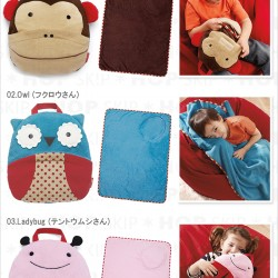 Skip Hop Zoo Travel Blanket