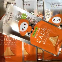 TOUGEN NOODLES SALT FREE VEGETABLE NOODLES -CARROT 200g