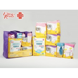 Ultra Ready Maternity Kit Full Set