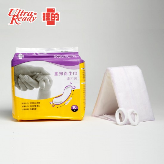 Ultra Ready Maternity Pads With Loops (10pcs)