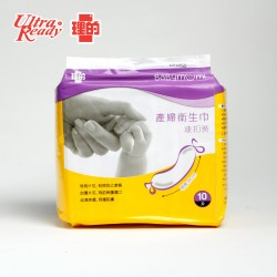 [Official Goods] Ultra Ready Maternity Pads With Loops (10pcs)