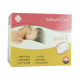 Ultra Ready Disposable Breast Pads (48pcs)