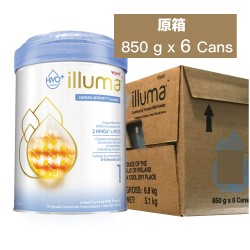 Wyeth illuma HMO Stage 1 850g (6Cans)