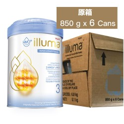 Wyeth illuma HMO Stage 3 850g (6Cans)