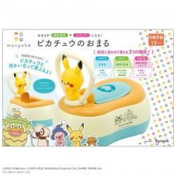 pokemon Pikachu pottery  Toilet Seat 12M+