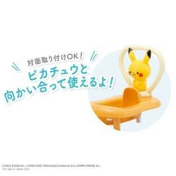 pokemon Pikachu Auxiliary toilet seat 18M+