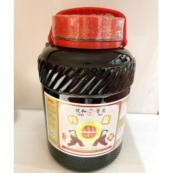 YUET WO Premium sweet vinegar-Made in HongKong 6.1kg